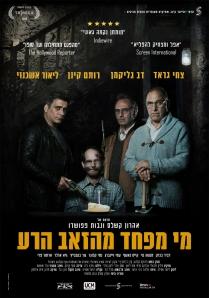 001-big-bad-wolves-israel