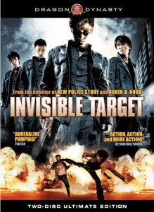 invisible-target-2007