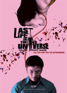 lastlifeintheuniverse-dvd